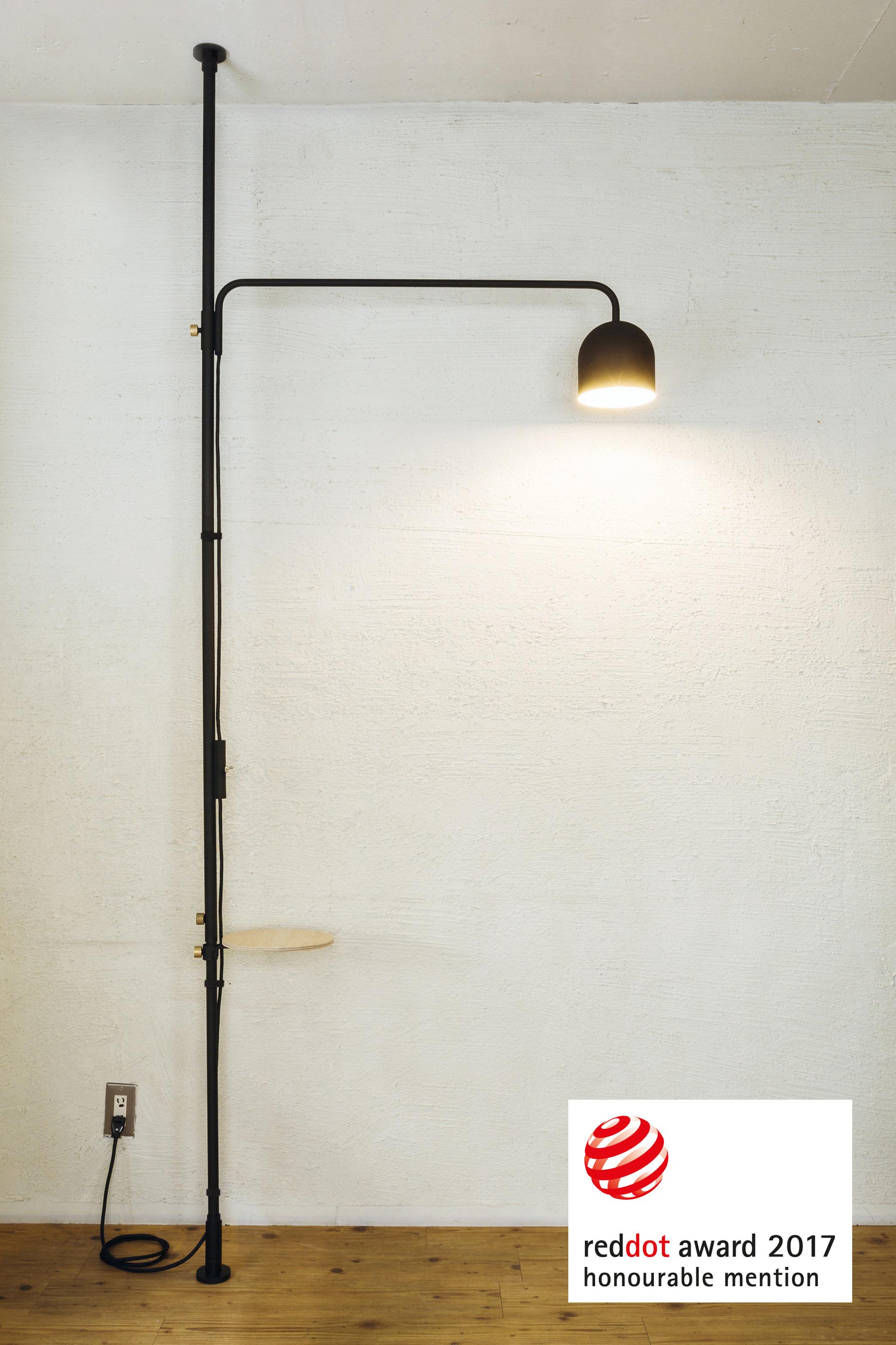 kleine Räume einrichten - Draw a line
