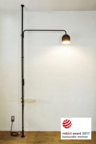 Die Lampe als Inselllösung